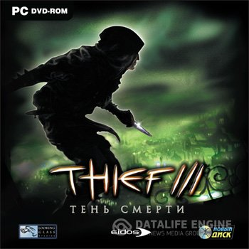Thief 3: Тень смерти / Thief: Deadly Shadows (2004) PC