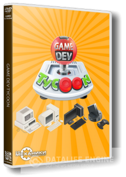 Game Dev Tycoon (2013) PC | RePack