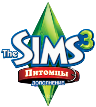 The Sims 3: Питомцы / The Sims 3: Pets (2011) PC