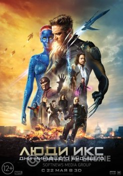 ���� ���: ��� ��������� �������� / X-Men: Days of Future Past (2014) CAMRip *PROPER*